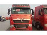 中国重汽 豪沃 16年二手豪沃牵引车,国四,440马力,双驱轻体,车况好,