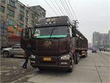 解放 JH6 牵引车 重卡 460马力 6X4牵引车(CA4250P25K2T1E4)  0  2