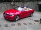 宝马 宝马Z4(进口) 2007款 3.0si双门跑车