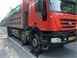 依维柯 杰狮 自卸车 重卡 340马力 8X4 前四后八