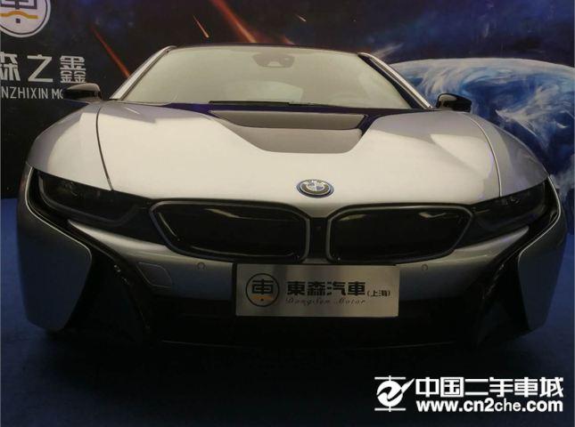 宝马 宝马i8 2014款 标准型