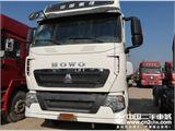 中国重汽 豪沃 二手豪沃牵引车,16年1月540马力,车况精品,可分...