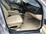 宝马 宝马5系 2010款 523 Li 豪华型