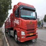 一汽解放 J6P 牵引车 新J6P重卡 领航南方版 460马力 6X4牵引车(CA4250P66K25T1A1E5)