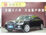 奥迪 A6L 2012款 30 FSI 舒适型