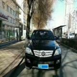 黄海 黄海N2 2015款  2.4L 手动 四驱 至尊版 汽油