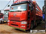一汽解放 J6P 载货车  重卡 350马力 8X4 仓栅载货车