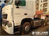 中国重汽 汕德卡T7 豪沃T7H。430马力