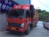 青島(解放) 賽虎 倉欄車5.4*2.3米