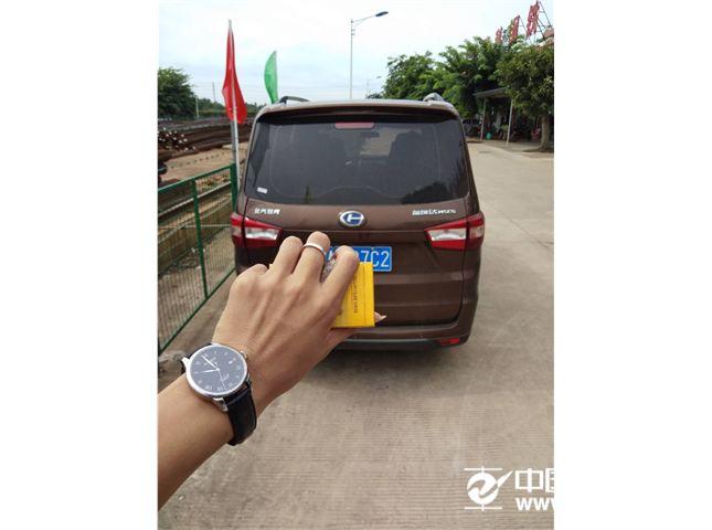 昌河 福瑞达 M50S 手动1.4升改版商务舱