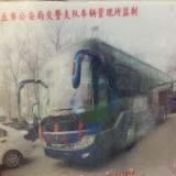 宇通 宇通 ZK6121HQ1Y