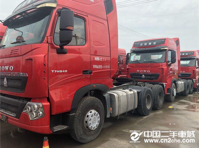 中国重汽 豪沃T7 重卡 540马力 6X4牵引车(2.85速比)