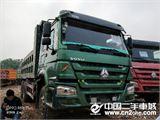 中国重汽 豪沃 340马力后八轮自卸车