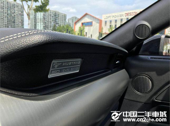 福特 野马(进口) 2015款 2.3T 手自一体 50周年纪念版
