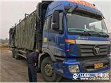 福田 欧曼 290马力 高栏板载货车