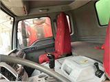 福田 欧曼 375马力  前四后八   自卸车