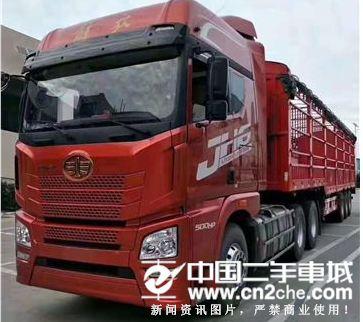 青島解放 JH6 500馬力  濰柴動力