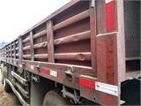 东风 天龙 载货车  315马力 8×4 栏板式载货车(DFL1311A10)