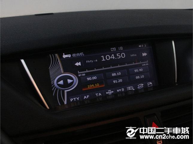 宝马 宝马X1 2015款  sDrive18i 时尚晋级版