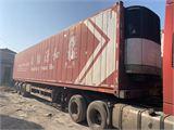 中国重汽 豪沃 出售二手半挂冷藏车豪沃大凤?#31169;?#25918;天龙 欧曼 凯丽德龙等冷藏车