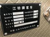 江鈴 考斯特 載客車
