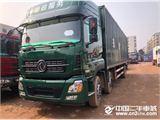 东风 天龙 载货车  220马力 6×2 厢式重型厢式货车