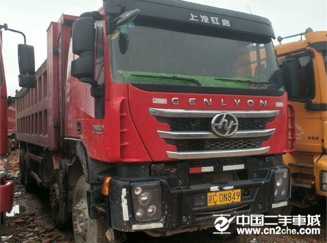 上汽红岩 杰狮 重卡 430马力 8X4 8.5米自卸车
