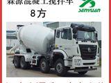 森源牌 森源吊车 SMQ5106JQZ-8吨