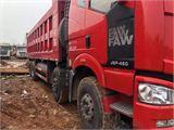 一汽解放 J6P 重卡 重载型 460马力 8X4 9.5米栏板载货车(CA1310P66K24L7T4E5)