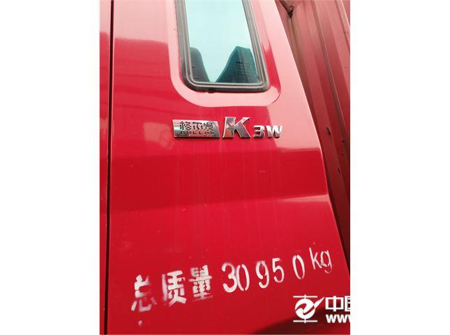 江淮 江淮格尔发K系列 载货车 K5X重卡 290马力 8X2 9.5米厢式载货车(HFC5311XXYP2K4G43S1V)