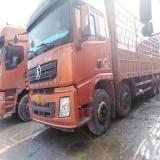 陕汽重卡 德龙X3000 载货车 345马力 8X4 9.5米仓栅式载货车(SX5316CCY4V456)