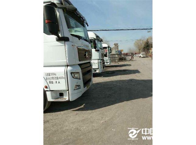 中国重汽 SITRAK C7H 6X4 540马力 牵引车
