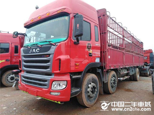 江淮江淮格尔发A系列A5W245马力载货车价格17.30万