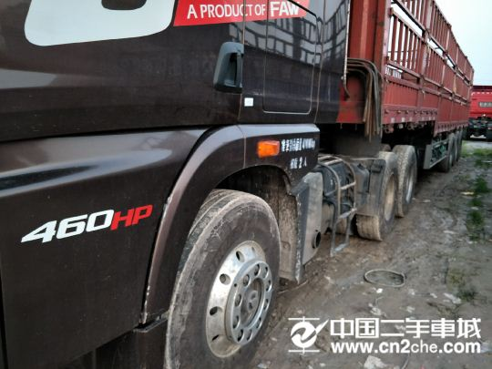 青島解放 JH6 460馬力牽引車