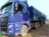中国重汽 汕德卡 牵引车  C7H重卡 480马力 6X2R牵引车(ZZ4256V323HE1)