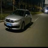 雪铁龙 世嘉三厢 2016款 经典1.6C手动CNG双燃料版