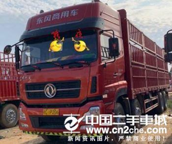 东风 天龙 350马力天力9米6货车