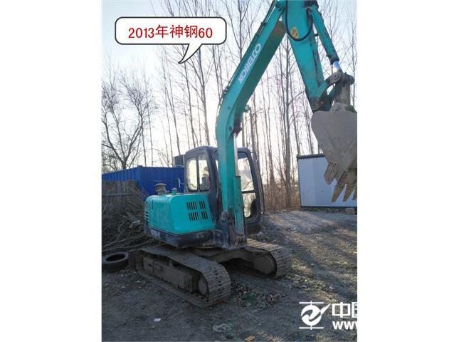 斗山 斗山挖掘機 挖掘機 DX380LC-9C