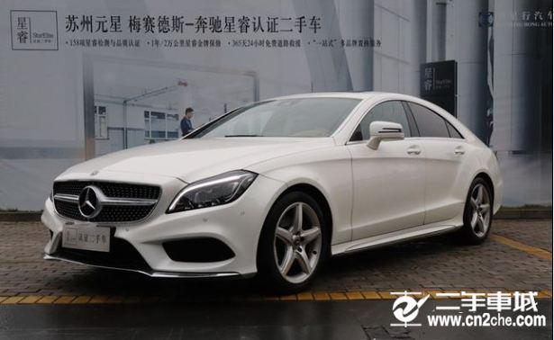 奔馳 CLS級 2017款 CLS260  逸彩版