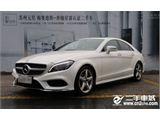 奔驰 CLS级 2017款 CLS260  逸彩版