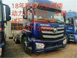 福田 欧曼 牵引车 GTL 6系重卡 430马力 6X4 牵引车