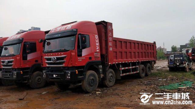 上汽红岩 杰狮 430马力 科索发动机 8.2米货箱