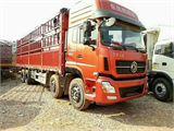东风 天龙 牵引车 重卡 350马力 6X2   (高顶双卧D901)