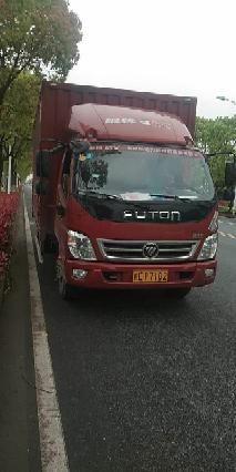 福田 奧鈴 廂式貨車