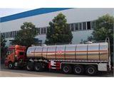 中国重汽 豪沃 出售二手油罐,冷藏,解放J6,东风天龙,欧曼GTL,豪沃T