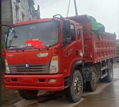 重汽王牌 王牌 自卸車  7系 重卡 160馬力 6×2 自卸車(CDW3220A1R5)