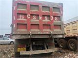 东风柳汽 乘龙 H7,350动力8X4自卸车