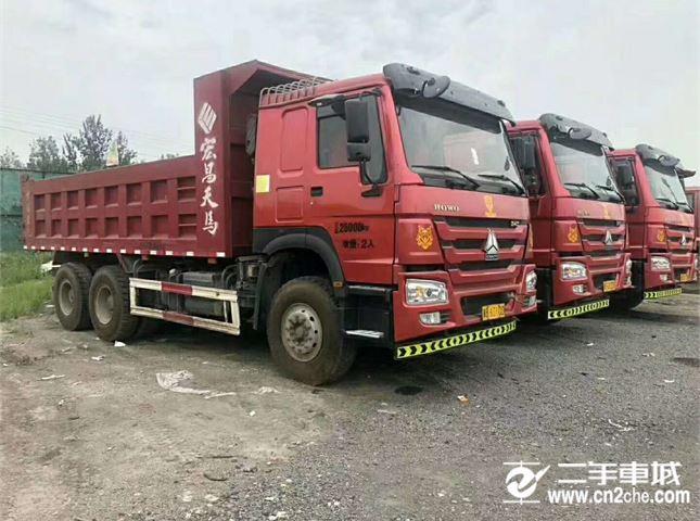 中國重汽 豪沃 自卸車 前二后八