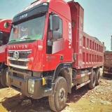 上汽红岩 杰狮 自卸车 C500重卡 390马力 6X4 6米自卸车(CQ3256HTVG424L)