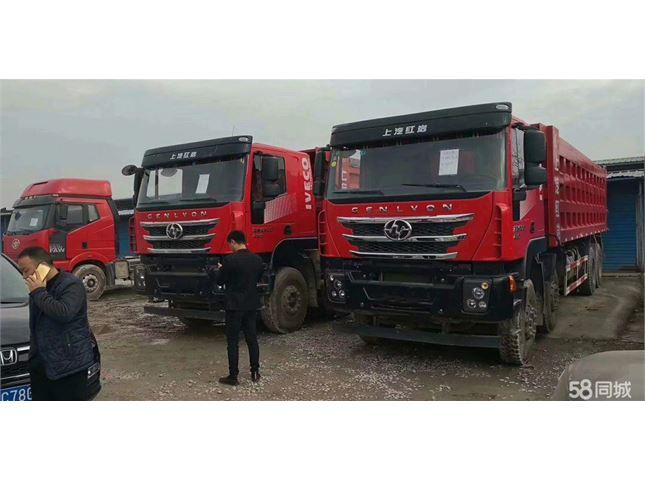 上汽红岩 杰狮 自卸车 C500重卡 350马力 8X4 7.6米自卸车(CQ3316HTVG396L)